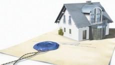 В России будет действовать единая система регистрации недвижимости
