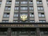 В России принят законопроект о реорганизации промышленных зон