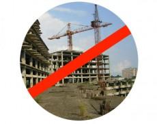 Власти Химок намерены отказаться от строительства 2 млн кв.м жилья