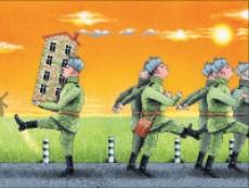 """Военнослужащие смогут оформить ипотеку на квартиры в ЖК """"Некрасовка-Парк"""" в """"Связь-Банке"""""""