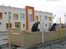 Застройщиков обяжут восполнять нехватку социальной инфраструктуры на уже построенных объектах в Подмосковье