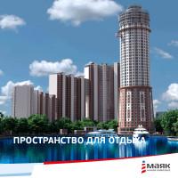 Скидки до 2 млн рублей