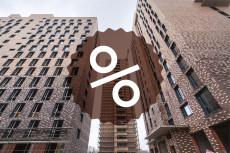 Скидки до 10% на квартиры