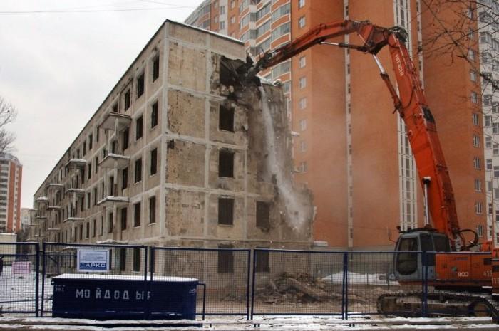 Программа расселения ветхого жилья в Москве и области - Фото 2