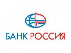 """Банк """"Россия"""" : аккредитованные новостройки, ипотечные программы, отзывы и контакты"""