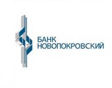 Новопокровский : аккредитованные новостройки, ипотечные программы, отзывы и контакты