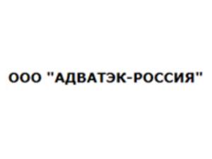 Компания 'Адватэк-Россия'