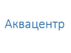 Компания 'Аквацентр'