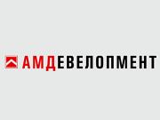Компания 'АM Девелопмент' : отзывы, новостройки и контактные данные застройщика.