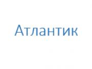 Компания 'Атлантик'