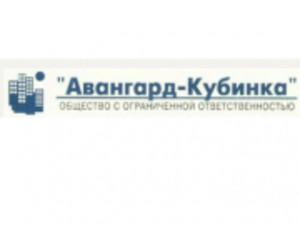 Компания 'Авангард-Кубинка'