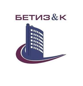 Компания 'Бетиз и К'