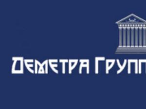 Компания 'Деметра Групп'