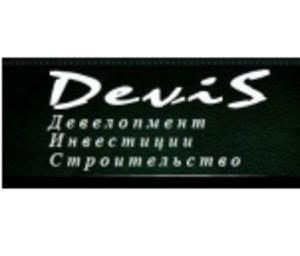 Компания 'Devis'