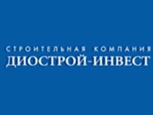 Компания 'Диострой-Инвест'
