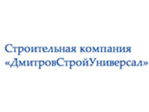 ДмитровСтройУниверсал