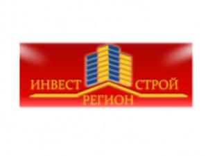 Компания 'ИнвестРегионСтрой'