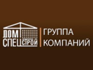 Компания 'Дом-Спецстрой'
