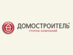 Компания 'Домостроитель'