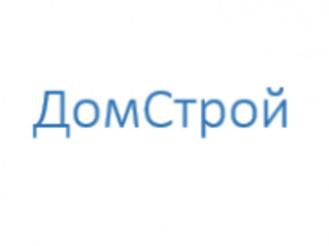 Компания 'ДомСтрой (Раменское)'