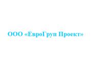 Компания 'ЕвроГрупп Проект' : отзывы, новостройки и контактные данные застройщика.