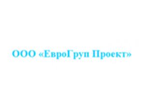 Компания 'ЕвроГрупп Проект'