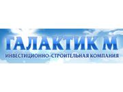 Компания 'Галактик М' : отзывы, новостройки и контактные данные застройщика.