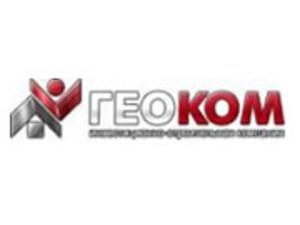 Компания 'Геоком'