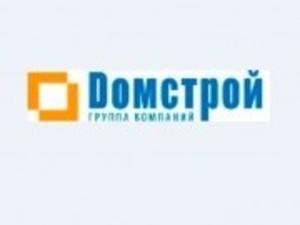"""Компания 'ГК """"Домстрой""""'"""