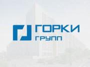 Компания 'Горки Групп' : отзывы, новостройки и контактные данные застройщика.