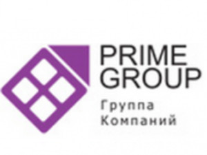 Компания 'Группа Прайм'