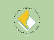 """Компания 'Холдинг """"Щелковский""""' : отзывы, новостройки и контактные данные застройщика."""