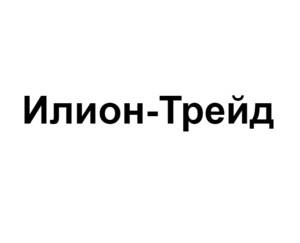 Компания 'Илион-Трейд'