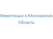 Компания 'Инвестиции в Московскую Область' : отзывы, новостройки и контактные данные застройщика.