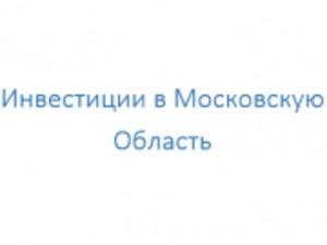 Компания 'Инвестиции в Московскую Область'