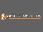 Компания 'Инвестстройкомплекс' : отзывы, новостройки и контактные данные застройщика.