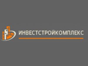 Компания 'Инвестстройкомплекс'