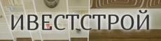 Компания 'Ивестстрой' : отзывы, новостройки и контактные данные застройщика.