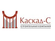 Компания 'Каскад-С' : отзывы, новостройки и контактные данные застройщика.