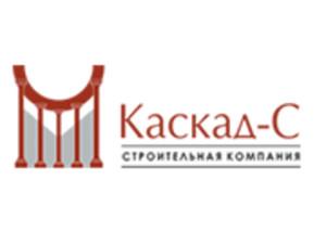 Компания 'Каскад-С' : отзывы, новостройки и контактные данные застройщика