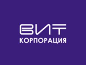 Компания 'Корпорация ВИТ'