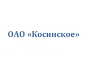 Компания 'Косинское'