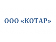 Компания 'Котар' : отзывы, новостройки и контактные данные застройщика.
