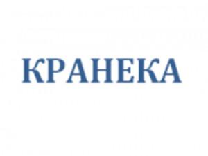 Кранека