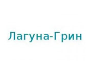 Компания 'Лагуна-ГРИН'
