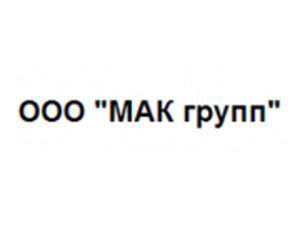 Компания 'МАК групп'