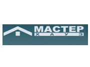 Компания 'Мастер Хауз' : отзывы, новостройки и контактные данные застройщика.