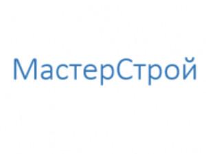 МастерСтрой