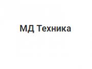 Компания 'МД Техника'