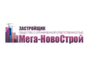 Компания 'Мега-НовоСтрой'